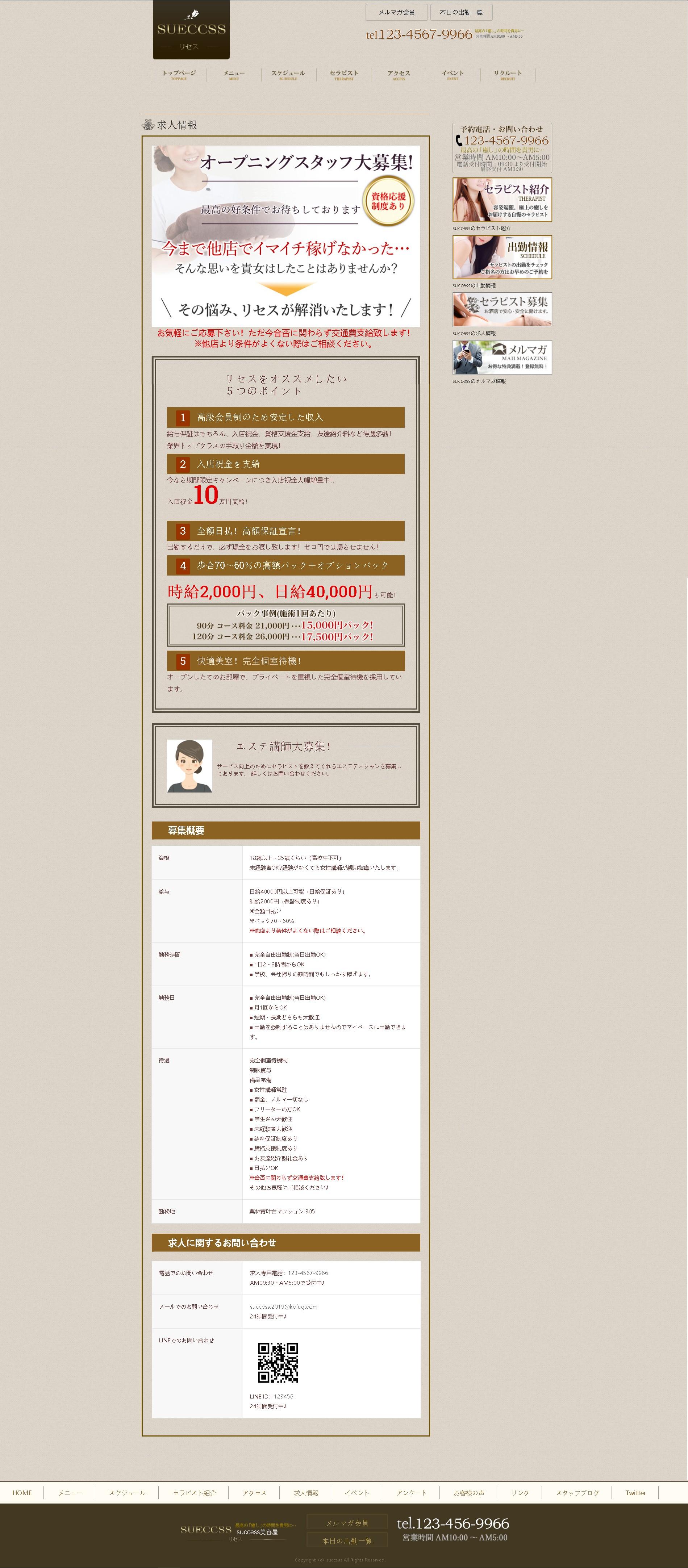 志博科技 微信号:zhibotokyo