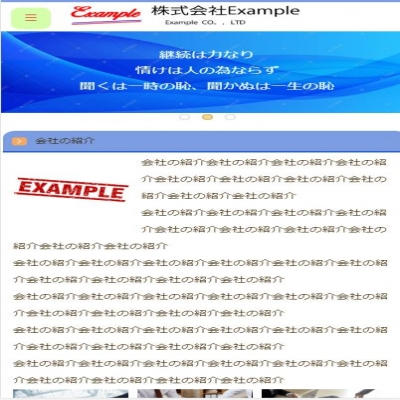 公司介绍网站(带后台管理)